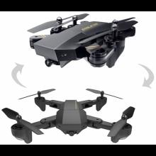 Квадрокоптер S9 c WiFi камерой складывающийся корпус 900мАч 3,7В